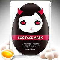Маска Bioaqua Egg тканевая (черная) маска для лица от морщин, яичная 30г