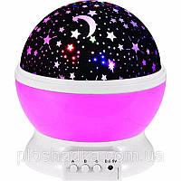 Круглый вращающийся ночник-проектор звездное небо  Star Master NEW розовый