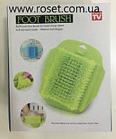Массажная щетка для ног Foot Brush
