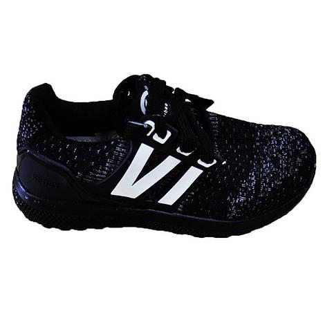 Кроссовки черно-серого цвета для мальчика, Clibee