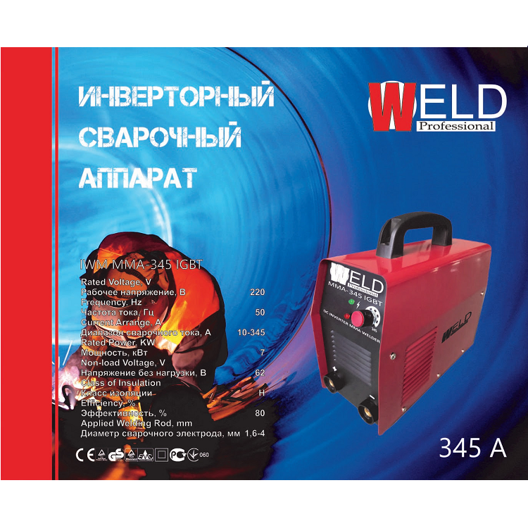 Зварювальний інвертор Weld IWM ММА-345 IGBT