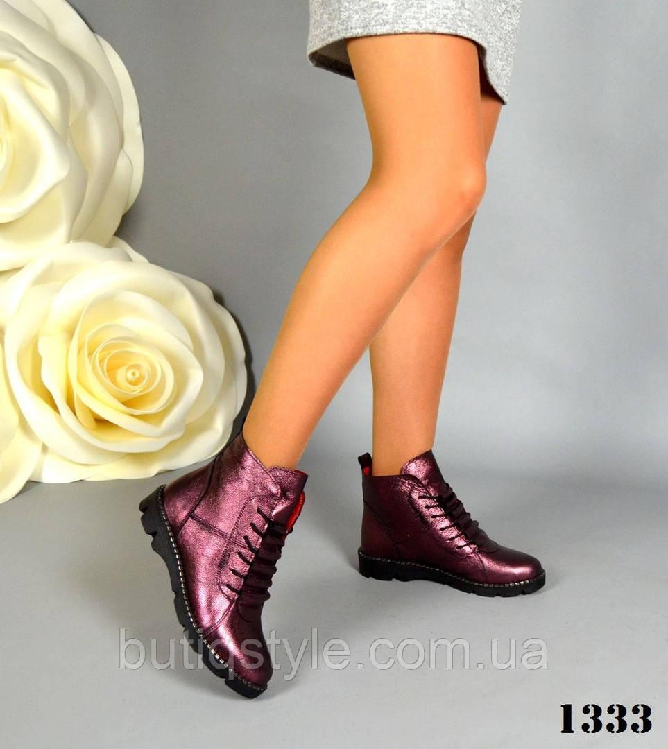 Женские ботинки баклажан со скрытой шнуровкой, натур .кожа