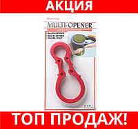 """Универсальная открывашка для банок с резьбой """"Multi Opener""""!Хит цена"""