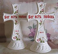 """Креста керамический """"Бог есть любовь"""""""
