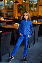 """Детский трикотажный спортивный костюм """"LAMAS"""" с лампасами (4 цвета), фото 2"""