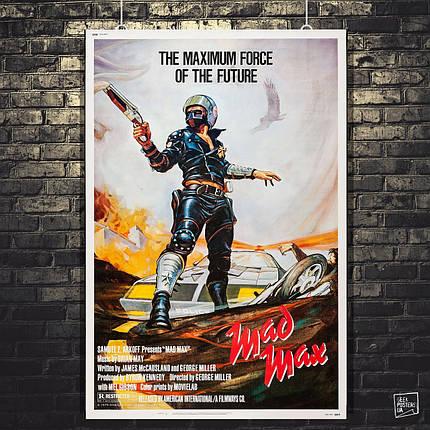 Постер Mad Max, Безумный Макс (1979). Размер 60x40см (A2). Глянцевая бумага, фото 2