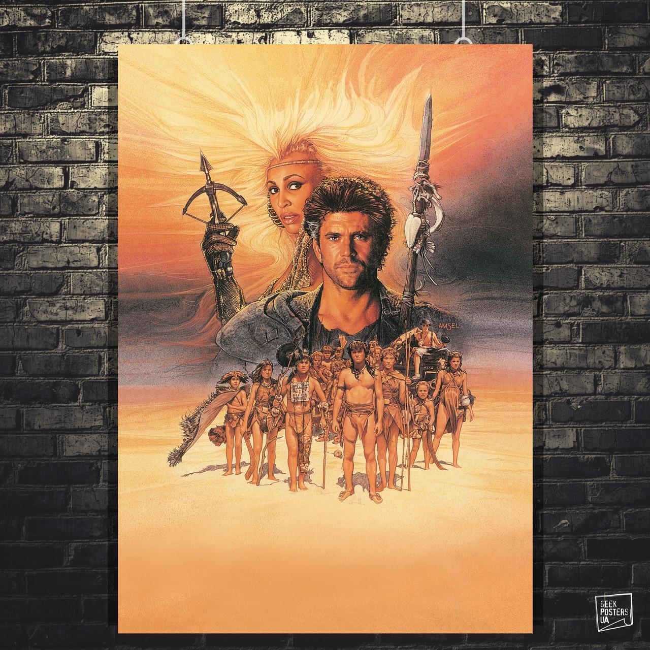 Постер Mad Max, Безумный Макс (1979). Размер 60x42см (A2). Глянцевая бумага