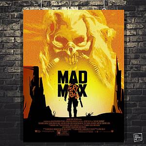 Постер Max Max: Fury Road, Безумный Макс: Дорога ярости. Размер 60x45см (A2). Глянцевая бумага
