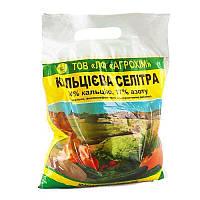 Кальциевая селитра (1 кг) Нитрат кальция