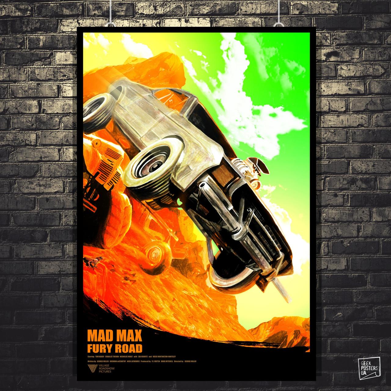 Постер Max Max: Fury Road, Безумный Макс: Дорога ярости. Размер 60x40см (A2). Глянцевая бумага