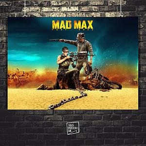 Постер Max Max: Fury Road, Безумный Макс: Дорога ярости. Размер 60x42см (A2). Глянцевая бумага
