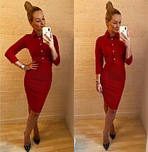 """Офисное платье-футляр по колено """"ROMIN"""" с четвертным рукавом (4 цвета), фото 2"""