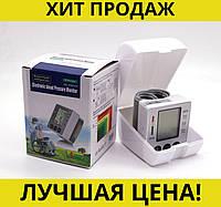 Автоматический Тонометр на Запястье ZK-W862YD!Спешите Купить