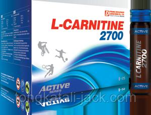 L-CARNITINE 2700 (Л-Карнитин)