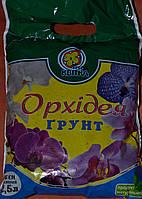 Субстрат (грунт) для орхидей, 2,5л