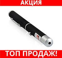 Лазерная указка 10 mW 03-3!Хит цена