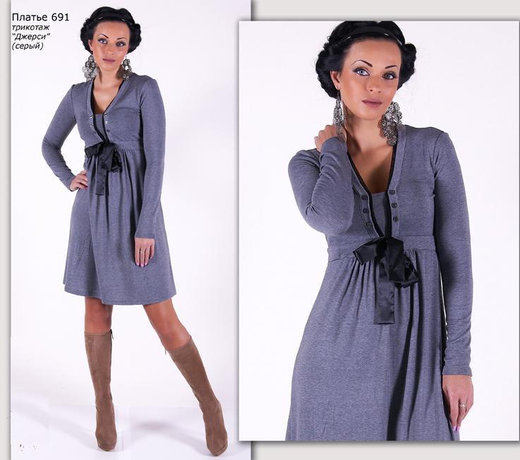 dd1271d8596 Теплое трикотажное платье с завышенной талией