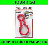 """Универсальная открывашка для банок с резьбой """"Multi Opener""""!Розница и Опт"""