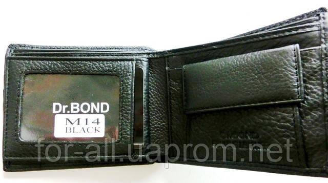 Мужской кошелек dr. Bond M1400. Интернет-магазин Модная покупка. Тел. (098) 849-49-25