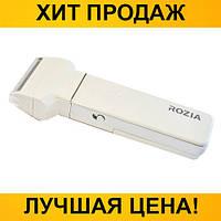 Машинка для бритья ROZIA HQ-5200