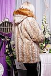 Шикарная женская шубка из эко-меха под норку, леопард песочный, фото 2