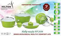 Набор посуды Hilton FP 2450 ( 7 предметов )