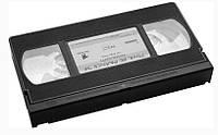 Делаю оцифровку видеокассет!
