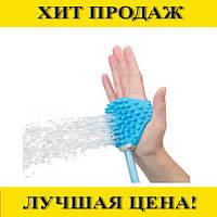 Перчатка для мойки животных Aquapaw!Спешите Купить