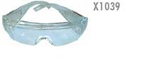 Очки защитные PVC Profi, Х1039