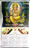 "Календарь ""Индийские божества"""