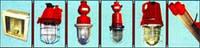 Промышленные светильники взрывозащищённые