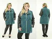 Кашемировое пальто с кожаными рукавами