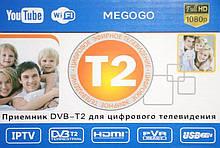 Цифровой эфирный тюнер Dvb T2 terrestrial