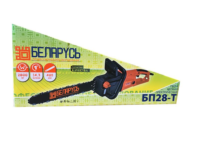 Электропила Беларусь БП-28Т