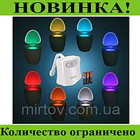 BOWL LIGHT подсветка для унитаза!Розница и Опт