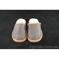 Тапочки кожаные серые