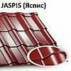 """Металлочерепица качественная """"Jaspis 0.45 мм"""", полимерное покрытие Япония"""