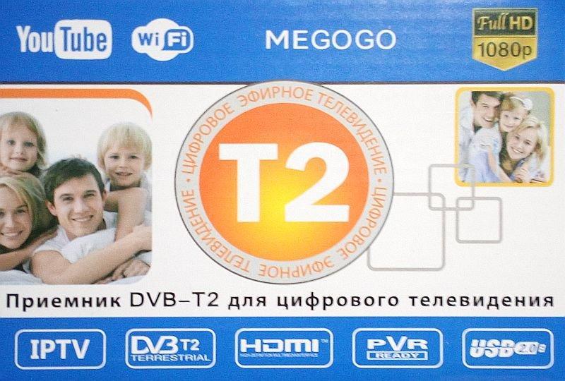 Цифровий ефірний тюнер Dvb T2 terrestrial