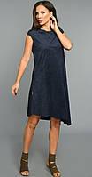 Платье TEFFI style-1321 белорусский трикотаж, сапфир, 42