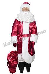 Костюм Деда Мороза рост 122