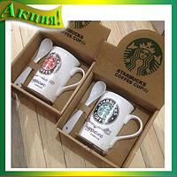Термокружка Starbucks H-227!Акция