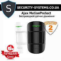 Ajax MotionProtect — Беспроводной датчик движения