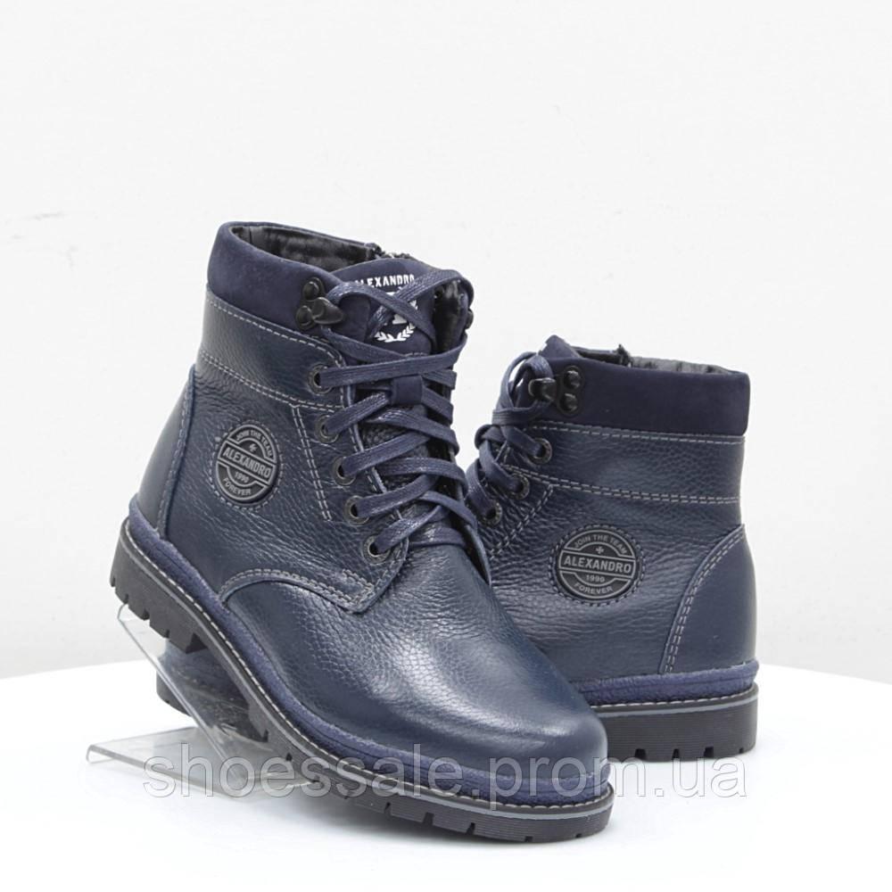 34834f79 Детские ботинки Alexandro (51514): 1 350 грн. - Для девочек Киев ...