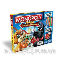 Hasbro Настольная игра MONOPOLY Моя первая Монополия с банковскими картами