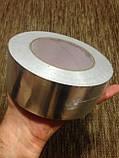 Алюминиевый скотч, фото 3