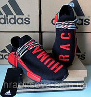 Мужские кроссовки Adidas NMD Human Race. Аутентичная копия.