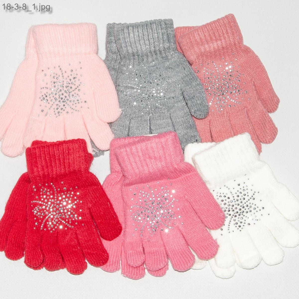 Перчатки детские на девочек 3-5 лет - №18-3-8