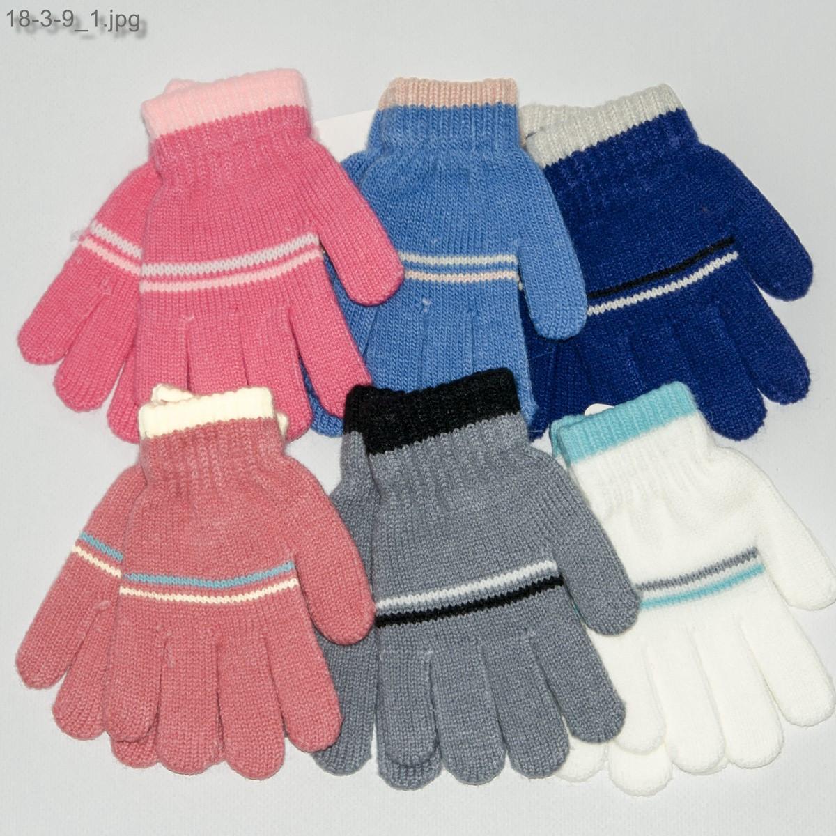 Перчатки детские на девочек и мальчиков 2-4 лет - №18-3-9