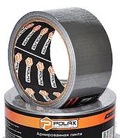 Скотч універсальний армований Polax 50мм х 50м (101-009)
