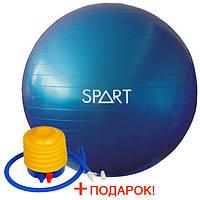 Фитбол Rising Anti Burst Gym Ball 65 см